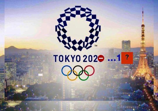Tokyo 2020 Olympic Games 2021 2020ne