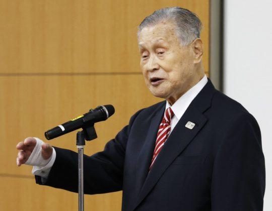 Yoshihiro Mori - courtesy of Kyodo News