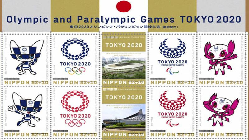 Example of the Tokyo Olympic stamps collection - courtesy, Japan Post