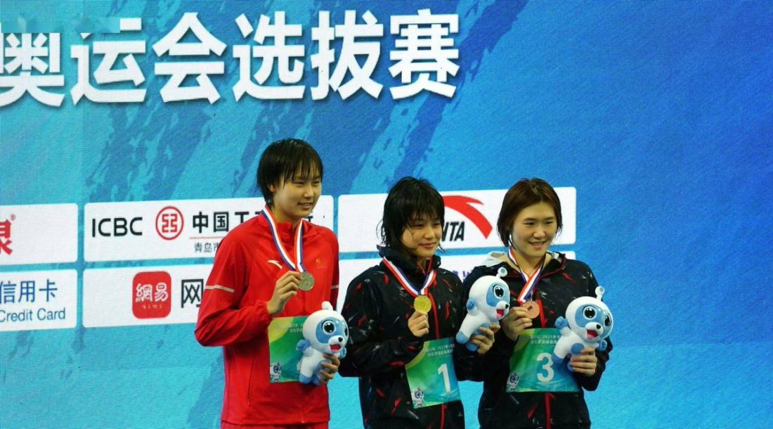 Yu Yiting, centre, with Ye Shiwen, right, and Ge, on the 400IM podium on day 1 in Qingdao - courtesy China fans twitter